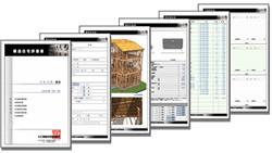 住宅の構造に関する様々な情報